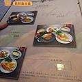 本店menu5.JPG