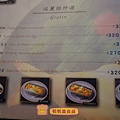 本店menu6.JPG