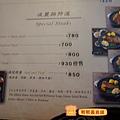 本店menu7.JPG