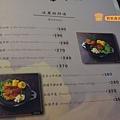 本店menu特選.JPG