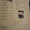 二店menu2.JPG