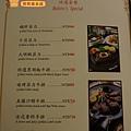 二店menu3.JPG