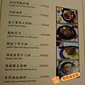 二店menu4.JPG
