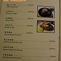 二店menu5.JPG
