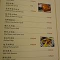 二店menu6.JPG