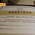 menu商務.JPG