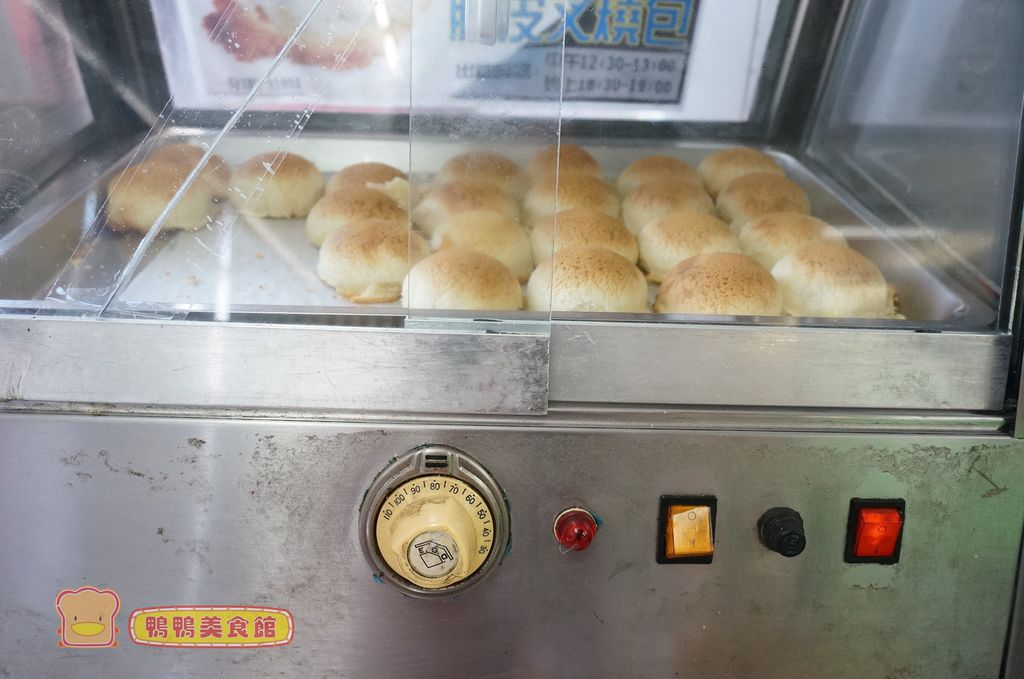 台南聯盈發