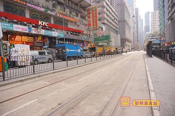 香港鵝頸橋下打小人