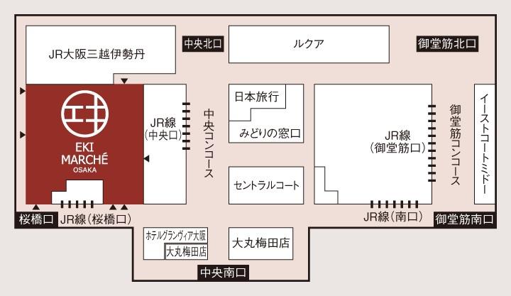 大阪店地圖