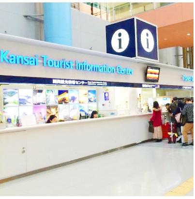 關西機場觀光情報中心