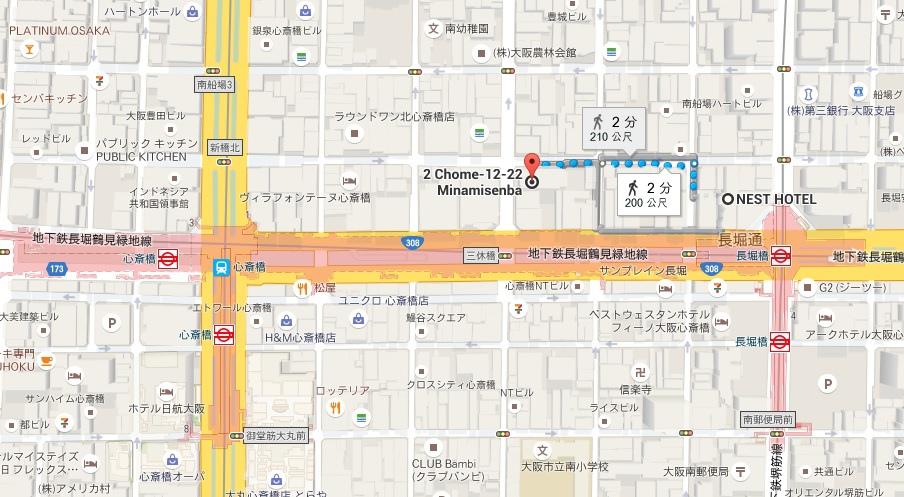 心齋橋兩間飯店