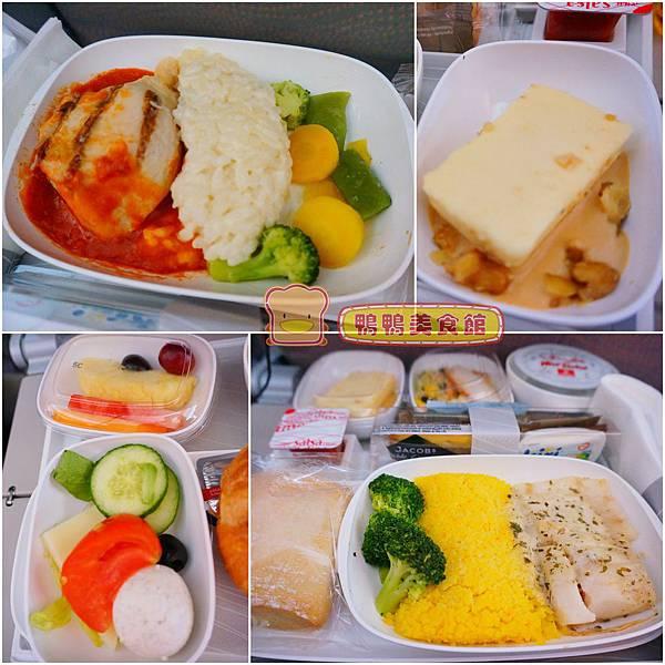 飛機餐2.jpg