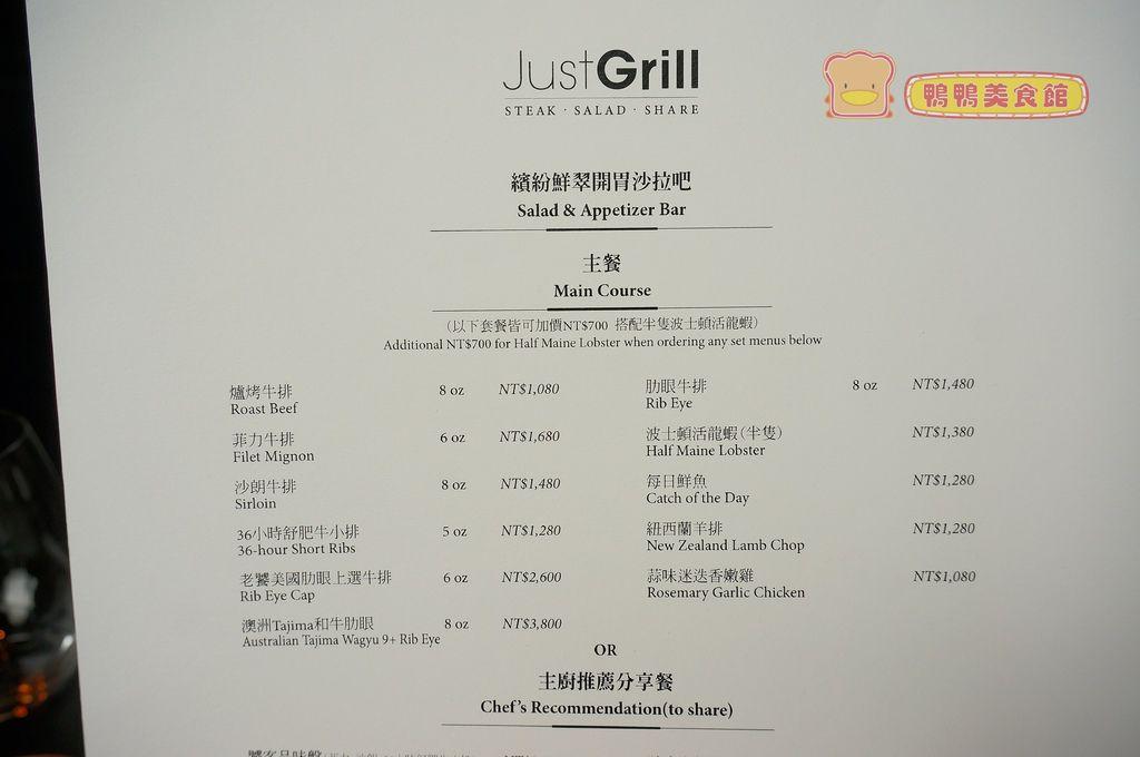DSC09541.JPG