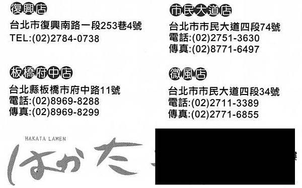 1364504801-3489893444