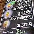 抹茶冰淇淋價目