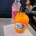 和歌山柳橙汁