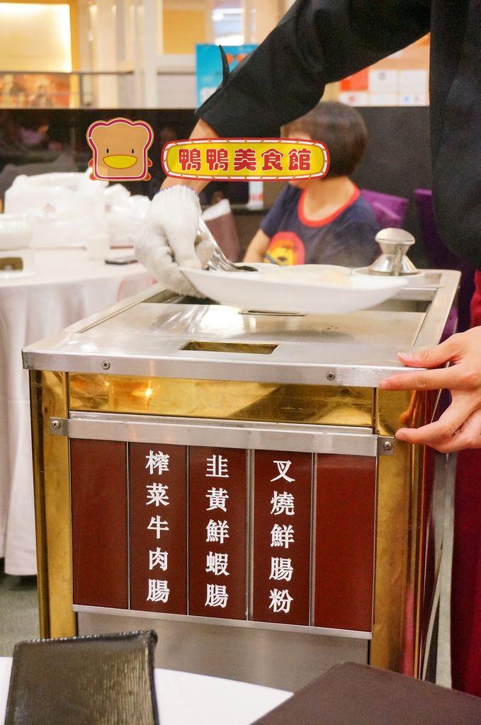 華漾中和環球港式飲茶
