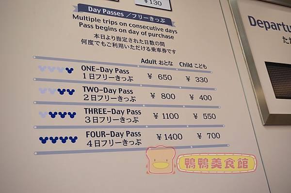 DSC09812.JPG