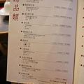 menu湯.JPG