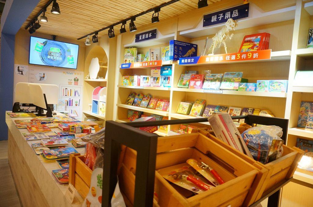 閱讀區.JPG