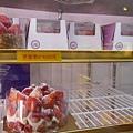 芋莓果.JPG