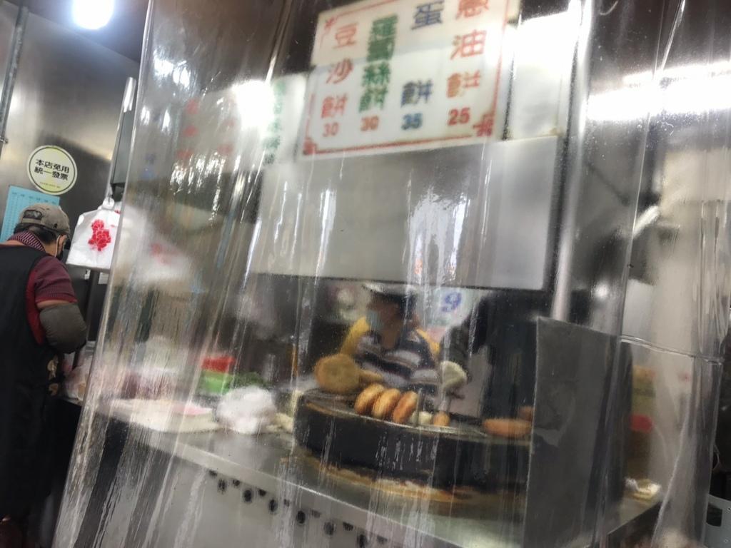臭大王溫州街蘿蔔絲餅_210505_24.jpg