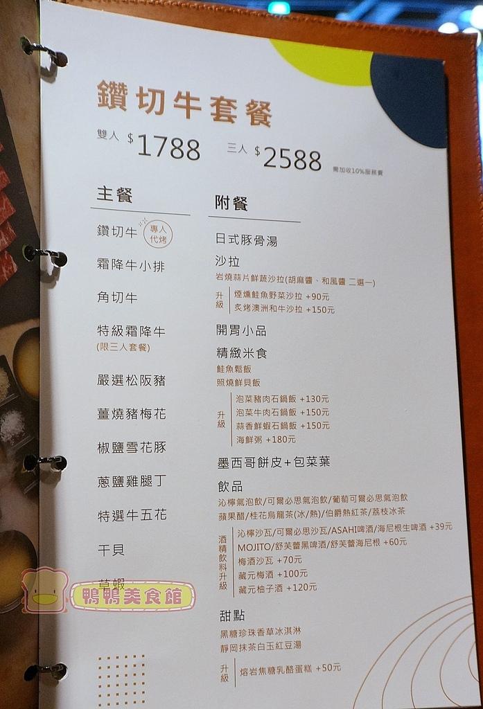DSC09579.JPG