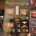 menu988.JPG