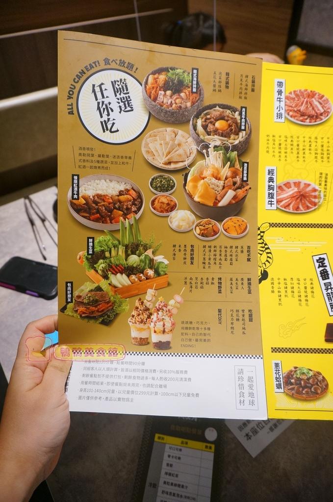 吃到飽menu.JPG