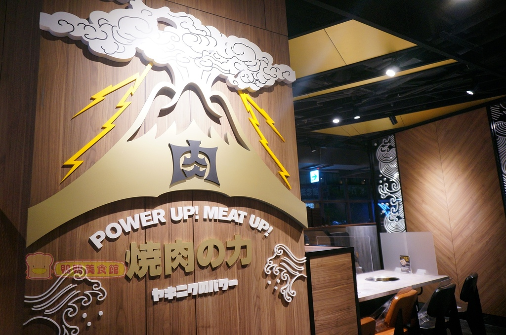 店內環境1.JPG