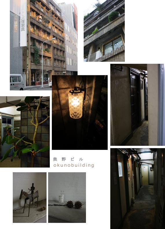 奧野1.jpg