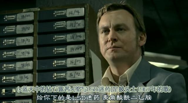 [FLYINE飞翔科幻网][SF幻翔_萌军军团][Life.On.Mars][1x04][GB]DVDrip.rmvb_001946039.jpg