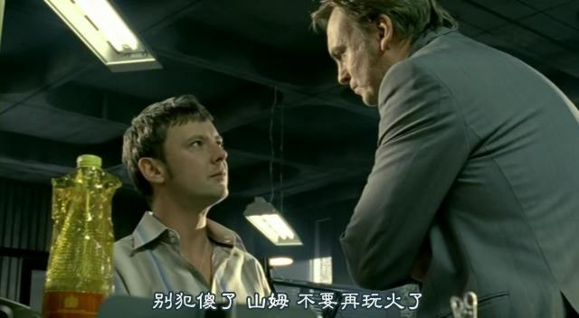 [FLYINE飞翔科幻网][SF幻翔_萌军军团][Life.On.Mars][1x04][GB]DVDrip.rmvb_002007399.jpg