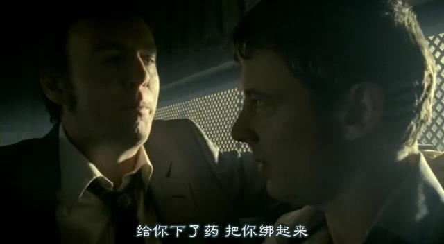 [FLYINE飞翔科幻网][SF幻翔_萌军军团][Life.On.Mars][1x04][GB]DVDrip.rmvb_002106959.jpg