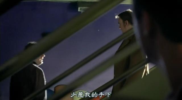 [FLYINE飞翔科幻网][SF幻翔_萌军军团][Life.On.Mars][1x04][GB]DVDrip.rmvb_002345479.jpg
