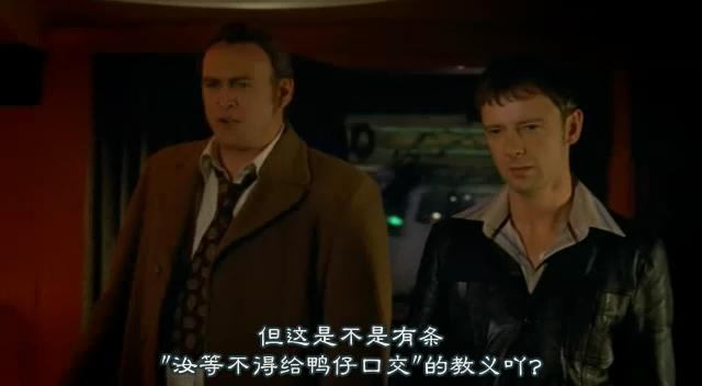[FLYINE飞翔科幻网][SF幻翔_萌军军团][Life.On.Mars][1x04][GB]DVDrip.rmvb_003126359.jpg