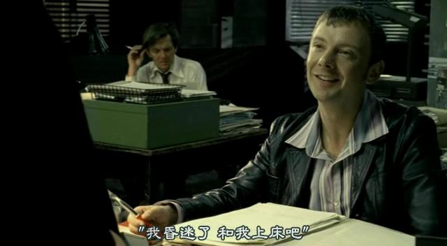 [FLYINE飞翔科幻网][SF幻翔_萌军军团][Life.On.Mars][1x05][GB]DVDrip.rmvb_000634879.jpg