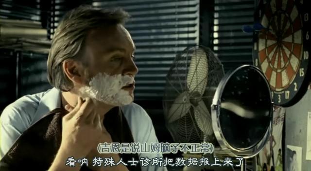 [FLYINE飞翔科幻网][SF幻翔_萌军军团][Life.On.Mars][1x05][GB]DVDrip.rmvb_000751959.jpg