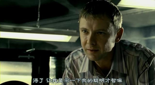 [FLYINE飞翔科幻网][SF幻翔_萌军军团][Life.On.Mars][1x05][GB]DVDrip.rmvb_000888839.jpg