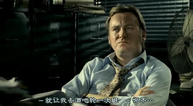 [FLYINE飞翔科幻网][SF幻翔_萌军军团][Life.On.Mars][1x05][GB]DVDrip.rmvb_000892799.jpg