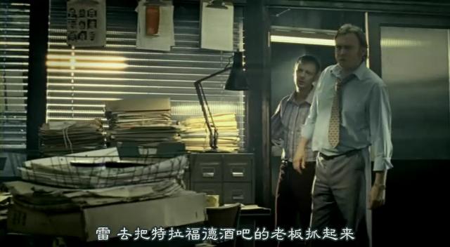 [FLYINE飞翔科幻网][SF幻翔_萌军军团][Life.On.Mars][1x05][GB]DVDrip.rmvb_000897919.jpg