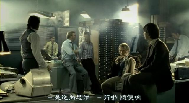 [FLYINE飞翔科幻网][SF幻翔_萌军军团][Life.On.Mars][1x05][GB]DVDrip.rmvb_000918159.jpg