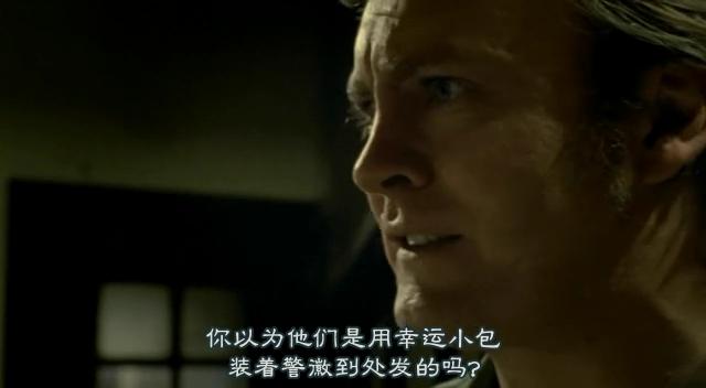[FLYINE飞翔科幻网][SF幻翔_萌军军团][Life.On.Mars][1x05][GB]DVDrip.rmvb_002024079.jpg