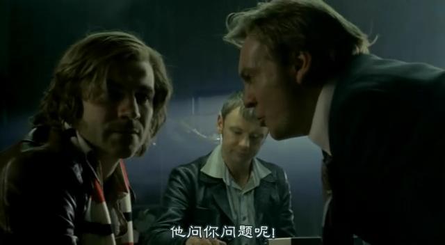 [FLYINE飞翔科幻网][SF幻翔_萌军军团][Life.On.Mars][1x05][GB]DVDrip.rmvb_002656159.jpg