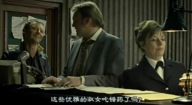 [FLYINE飞翔科幻网][SF幻翔_萌军军团][Life.On.Mars][1x07][GB]DVDrip.rmvb_000253559.jpg