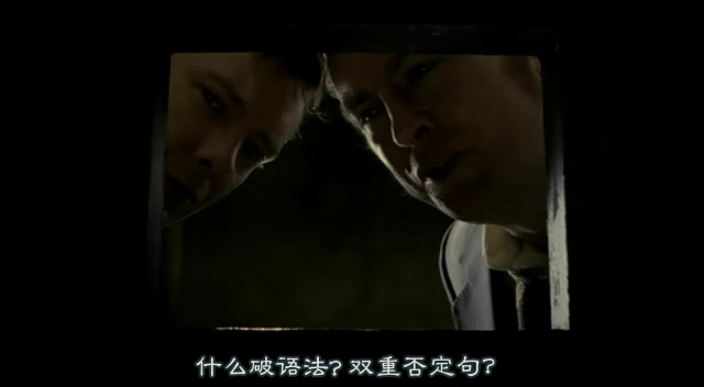 [FLYINE飞翔科幻网][SF幻翔_萌军军团][Life.On.Mars][1x07][GB]DVDrip.rmvb_000277839.jpg