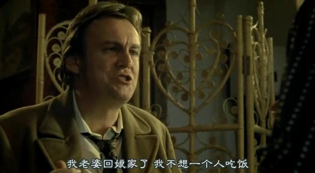 [FLYINE飞翔科幻网][SF幻翔_萌军军团][Life.On.Mars][1x07][GB]DVDrip.rmvb_000408399.jpg