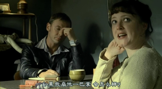 [FLYINE飞翔科幻网][SF幻翔_萌军军团][Life.On.Mars][1x07][GB]DVDrip.rmvb_001343639.jpg