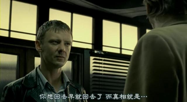 [FLYINE飞翔科幻网][SF幻翔_萌军军团][Life.On.Mars][1x07][GB]DVDrip.rmvb_001621319.jpg
