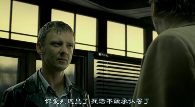 [FLYINE飞翔科幻网][SF幻翔_萌军军团][Life.On.Mars][1x07][GB]DVDrip.rmvb_001623959.jpg